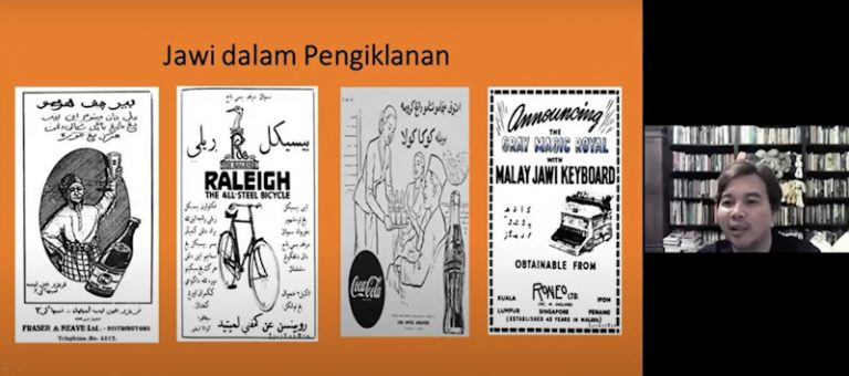 Product advertising illustrations using the Jawi script. (Credit: Malay Heritage Foundation)